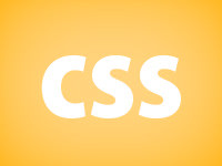 CSSの「:before」、「:after」って何?