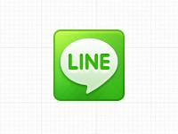 「LINEで送る」ボタンを実装する方法