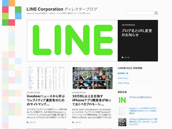 line_director