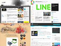 デザインネタはここで探せ!Webデザインに関する情報が集められる 参考サイト・参考ブログまとめ