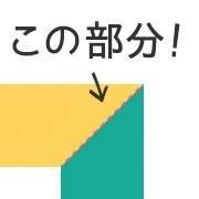 triangle_sampleimg01