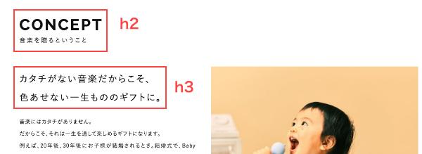 heading_h2_02
