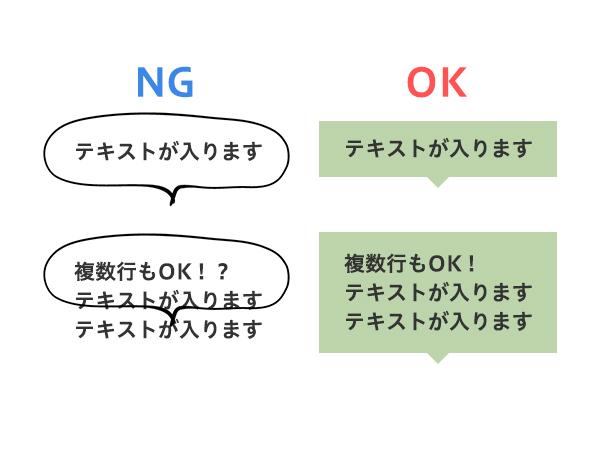 make_good_design02_img01